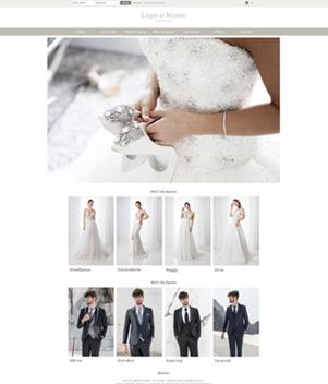 sito web modello n. 10097 per sito web per e-commerce